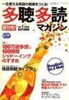 Tatyotadokumagazine